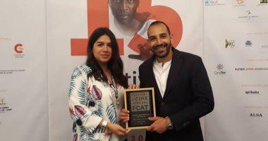 """""""ورد مسموم"""" يحصل على جائزة أفضل فيلم فى مهرجان السينما الأفريقية بإسبانيا"""