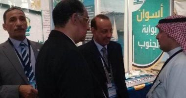 صور .. جامعة أسوان تشارك بالمعرض التعليمى بدولة الكويت