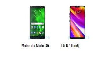 إيه الفرق.. أبرز الاختلافات بين هاتفى موتورولا Moto G6 و LG G7 ThinQ