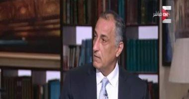 البنك المركزى: ارتفاع تحويلات المصريين بالخارج لـ17.3 مليار دولار بـ8 أشهر