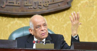 """""""عبدالعال"""" يرفع الجلسة العامة ويحذر النواب المتغيبين بنشر أسمائهم إعلاميا"""