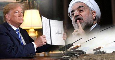 ترامب VS روحانى.. هل يشهد مجلس الأمن مواجهة أمريكية - إيرانية؟.. واشنطن تعتزم تسليط الضوء على انتهاكات طهران للقانون الدولى.. والأخيرة تتسلح بقرار 2231 وانتهاك الرئيس الأمريكى للاتفاق النووى وشركائها الأوروبيين