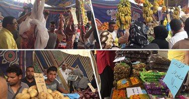 """انطلاق فروع معرض """"سوبر ماركت أهلا رمضان"""" اليوم بالمحافظات"""