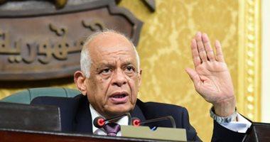 رئيس البرلمان: الأمن يحقق فى دخول شخص مع نائب أمس وبقائه بالمجلس لـ2 صباحا