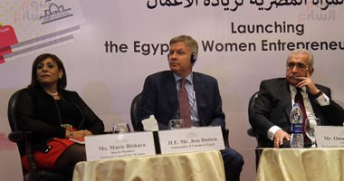 """سفارة كندا والمصرى للدراسات الاقتصادية يطلقا """"دليل المراة المصرية لريادة الاعمال"""""""