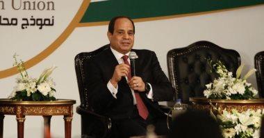 الرئيس السيسي يقر العلاوة الاستثنائية للموظفين والعاملين بالدولة
