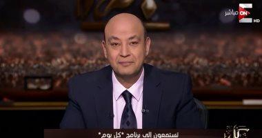 عمرو أديب يهنئ محمد صلاح على جائزة هداف البريميرليج: يستحق الحذاء البلاتينى (فيديو)