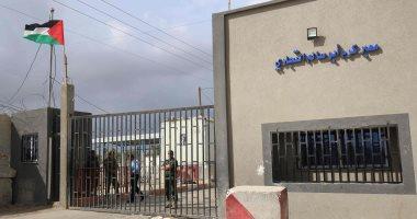 غرفة تجارة وصناعة غزة تحذر من انهيار الأوضاع الاقتصادية فى قطاع غزة