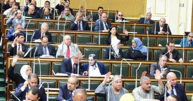 تشريعية النواب تناقش اليوم مشروع قانون مقدم من الحكومة بحظر زواج الأطفال