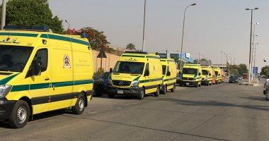 """اليوم.. """"صحة القاهرة"""" تدفع بـ191 سيارة إسعاف بشوارع العاصمة بمناسبة عيد الفطر"""