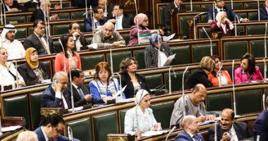 """البرلمان يوافق على إخضاع """"جوجل"""" و """"فيس بوك"""" للضرائب"""