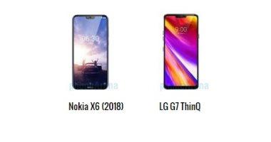 إيه الفرق.. أبرز الاختلافات بين هاتفىLG G7 ThinQو Nokia X6