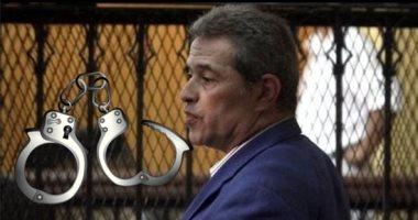 ترحيل توفيق عكاشة لسجن طرة لتنفيذ حكم حبسه سنة فى تزوير شهادة الدكتوراه