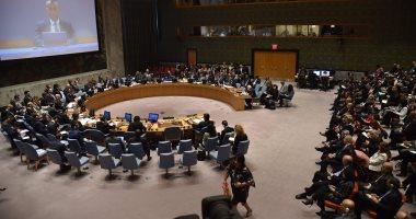 أعضاء مجلس الأمن يقفون دقيقة صمت ترحما على ضحايا 11 سبتمبر
