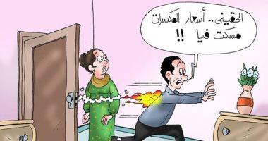 """أسعار ياميش رمضان """"نار"""" فى كاريكاتير اليوم السابع"""