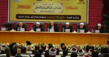صور.. بدء احتفال دار الإفتاء المصرية لاستطلاع هلال شهر رمضان لعام 1439 هجريا