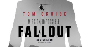 تريللر الجزء الجديد من فيلم الأكشن  Mission: Impossible – Fallout