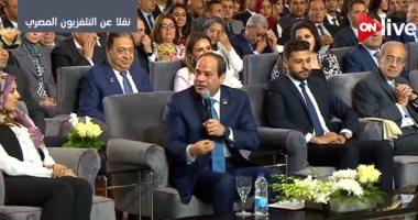 """السيسى لـ""""المعارضة"""": """"الكلمة أمانة.. وأى حد عنده حل لتحديات مصر يجى جنبى"""""""