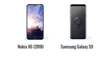 إيه الفرق.. أبرز الاختلافات بين هاتفى نوكيا X6 وسامسونج جلاكسى S9