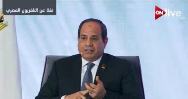فيديو.. السيسي: لو لم نقم بالإصلاحات الاقتصادية كنا سنعانى من تضخم سوق العملة
