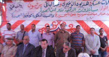 """صور.. عائلتا """"السمان"""" و""""الشامى"""" حبايب فى جلسة صلح بأبو حمص بالبحيرة"""