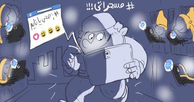 مسحراتى رمضان 2018 بـ التابلت.. فى كاريكاتير اليوم السابع