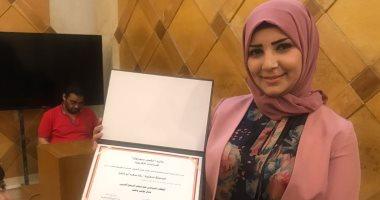 صور.. الباحثة رشا أبو شقرة تتسلم جائزة حلمى شعراوى للدراسات الأفريقية