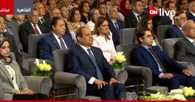 بث مباشر لفعاليات المؤتمر الدورى الخامس للشباب بحضور الرئيس السيسى