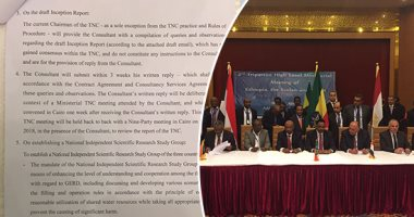 ننشر نص وثيقة الاجتماع التساعى بين مصر وإثيوبيا والسودان بشأن سد النهضة