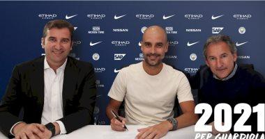 رسميا.. مانشستر سيتى يعلن تجديد عقد جوارديولا
