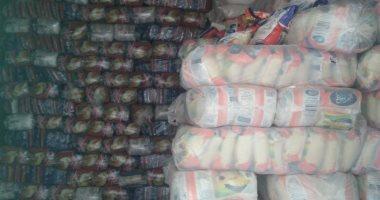 ضبط 5 أطنان أرز بدون فواتير ومجهولة المصدر وسجائر بأعلى من سعرها في سوهاج