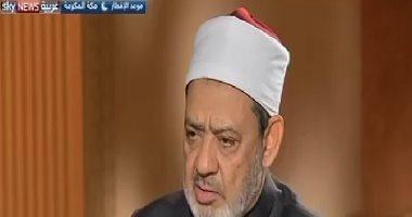 الطيب: حملة تضم شخصيات عربية ومصرية تسعى لتشويه خطوات الأزهر نحو الإصلاح
