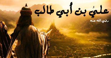 فى ذكرى زواجه من فاطمة الزهراء تعرف على زوجات وأبناء الإمام على