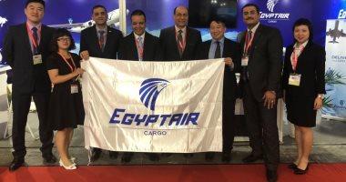مصر للطيران تشارك بمعرض الشحن الجوى فى الصين