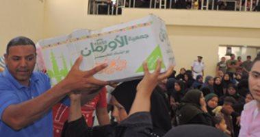 صور.. الداخلية تقدم مساعدات لـ350 أسرة فى الأقصر بمناسبة شهر رمضان