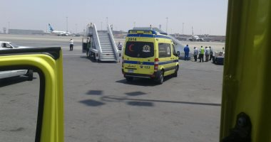 """""""الإسعاف"""" يخصص رقم 998 لتقديم الدعم الطبى للأجانب خلال مباريات أمم أفريقيا"""