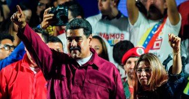 صور نيكولاس مادورو يفوز بولاية ثانية فى حكم فنزويلا