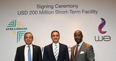 المصرية للاتصالات توقع تمويلا بـ200 مليون دولار من البنك الإفريقى للتصدير