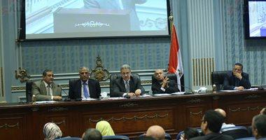 لجنة الإدارة المحلية