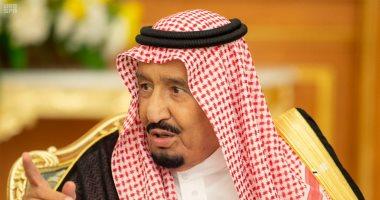 الملك سلمان يعفى رئيس الهيئة العامة للطيران المدني من منصبه