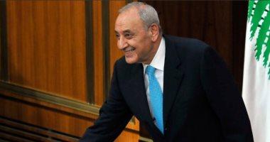 رئيس البرلمان اللبنانى: لابد من الاستفادة من فرصة تشكيل حكومة إنقاذية جديدة