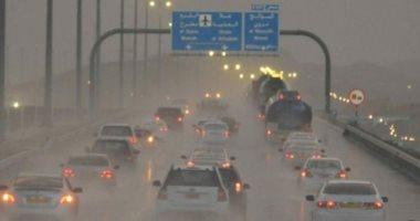"""إعصار """"مكونو"""" يضرب عمان.. والسلطات تحذر المواطنين من الأماكن المنخفضة"""