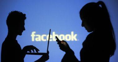 فيس بوك يتراجع عن حظر إعلانات البيتكوين والعملات الرقمية