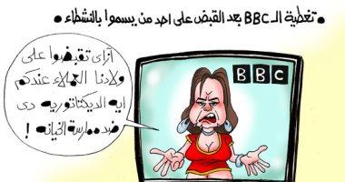 انهيار الليرة وعلاقة النشطاء المشبوهة بالمجتمع الدولى فى كاريكاتير اليوم السابع