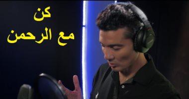 فيديو.. كن مع الرحمن.. دعاء اليوم العاشر من رمضان بصوت الفنان خالد النبوى