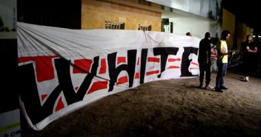 تجديد حبس متهمين 15 يوما بتهمة الاشتراك فى إحياء وايت نايتس