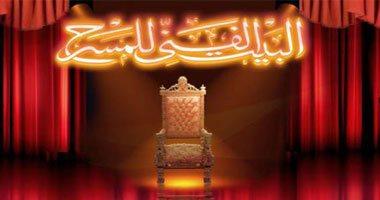 """ثانى أيام العيد.. عرض مسرحية """"محطة مصر"""" بالعتبة"""