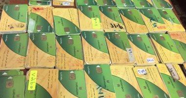 ضبط 45 قضية تموينية بحملة مكبرة على الأسواق بسوهاج