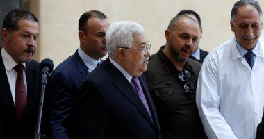 الحكومة الفلسطينية تدين قرار إغلاق مكتب منظمة التحرير بواشنطن
