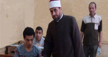رئيس المنطقة الأزهرية بالدقهلية يتفقد لجان امتحانات الثانوية